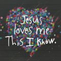 Jesus-Loves-Me-SOCIAL-3