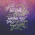 Matthew 20:26 Desktop Wallpaper Background