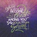 Matthew 20:26 Social Media Graphic
