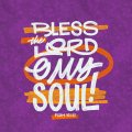 Psalm-103-22-DESKTOP